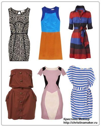 Какое платье сшить на фигуру прямоугольник 24