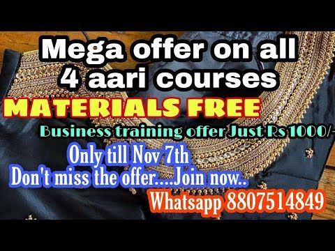 #OnlineClass #MagaOffer #FreeMaterials #BusinessTraining - YouTube