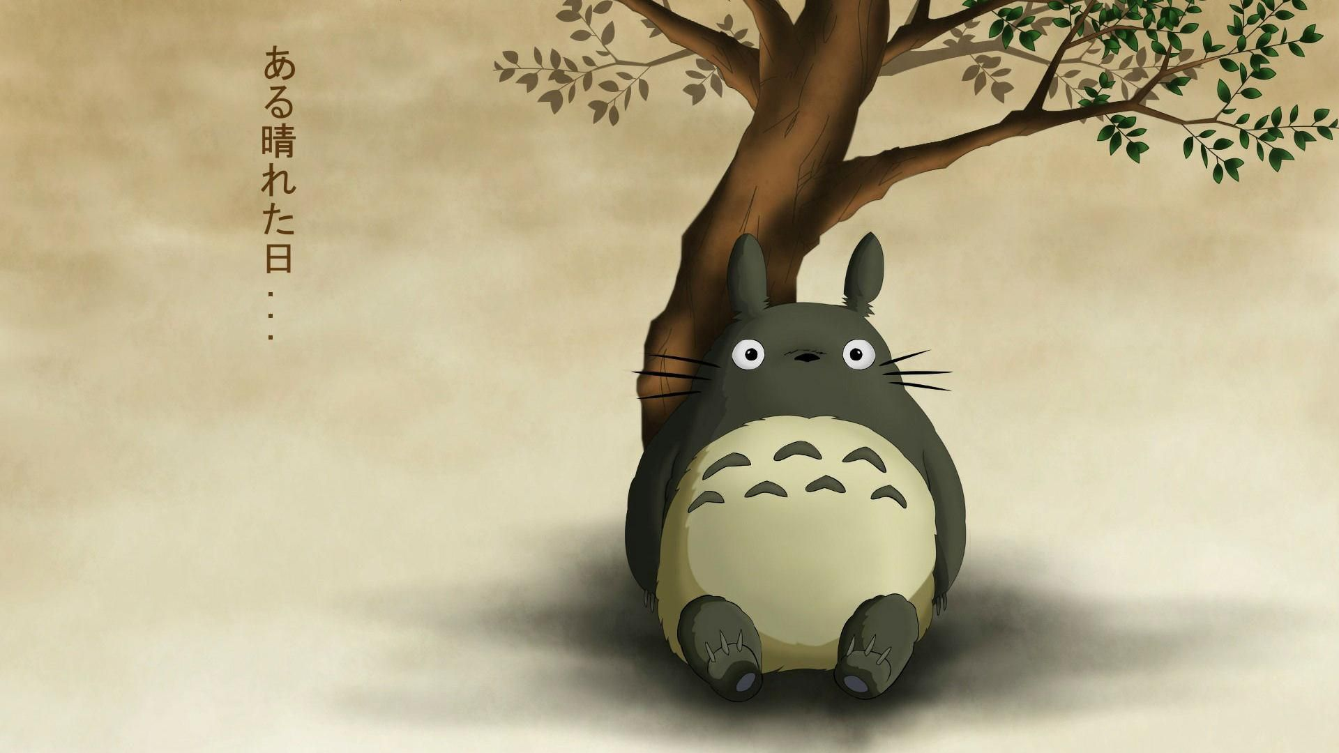 Totoro Isn T He So Cute Ghibli Studio Ghibli My Neighbor Totoro