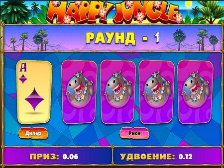 happy jungle описание игрового автомата