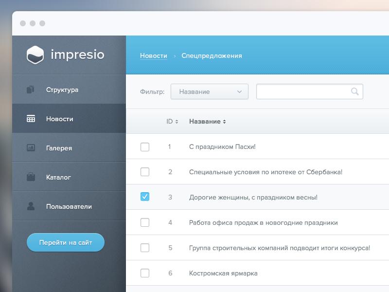 Design For Impresio Cms Design Cms Design Web Design