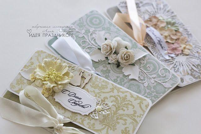 Свадебная открытка плюс конверт в едином стиле скрапбукинг, картинки