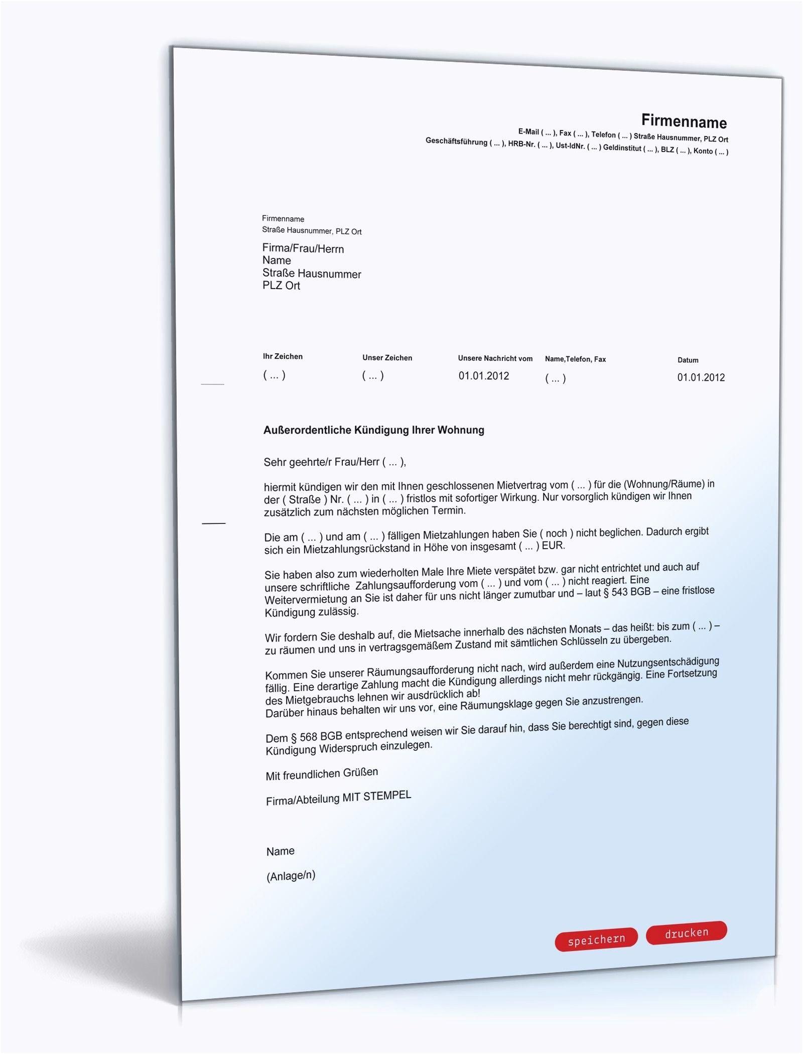 Einzigartig Gelangensbestatigung Muster Word Dokument Briefprobe Briefformat Briefvorlage Vorlagen Word Lebenslauf Lebenslauf Layout