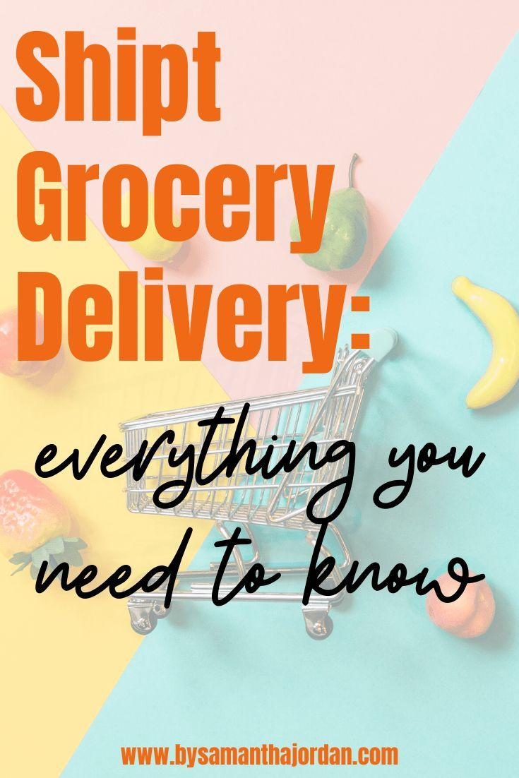Is shipt grocery delivery service worth it in 2020
