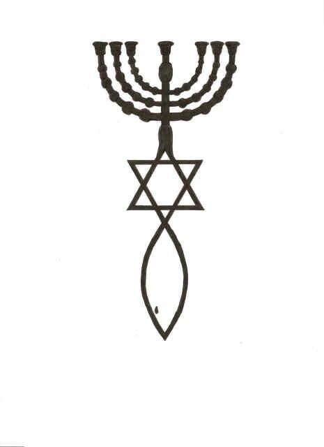 Grafted In Messianic Symbol Music To My Eyes Pinterest Yeshua