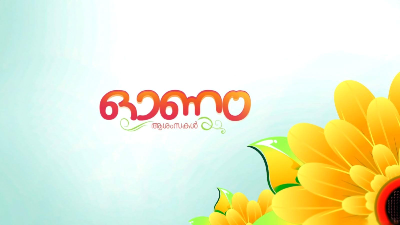 Onam 2014 Wishes Greetings Pictures Onam Wishes Quotes And