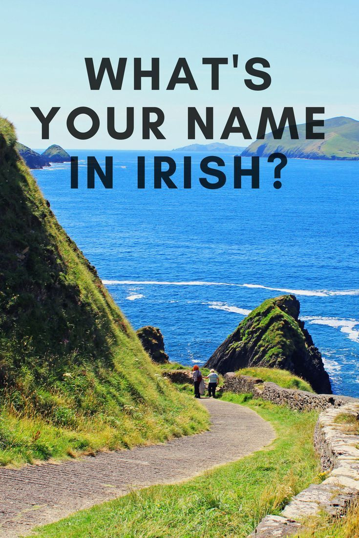 Do you know your name in Irish? Many people have family nicknames, or shortened names, from their more formal forenames. In this letter we will examine Irish first names, to see how they match up with your own forename. #Irishsurnames #Irishfamilyhistory