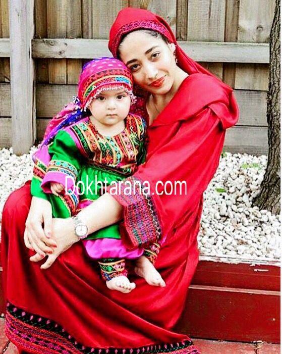 #afghan #national  #dress #cute