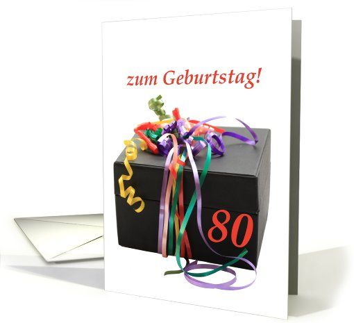 German 80th Birthday Gift Birthday Greeting Card Husband Birthday Card 60th Birthday Cards Birthday Cards For Son