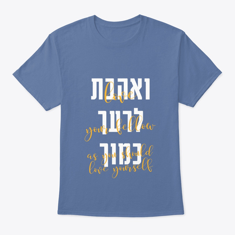 Hebrew Love Your Fellow Torah Verse Tee by Joanna Maria's Judaica at modernjudaica.online | Hebrew Love Your Neighbor | Jewish Gifts | Torah Verse | Biblical Quote | Synagogue Art | Rabbi Gift | #Jewish #JewishGifts #LoveYourNeighbor #LoveYourFellow #Hebrew #ModernJudaica #BarMitzvahGift #RabbiGift #BatMitzvahGift #tee #SynagogueArt #Torah #Bible #Love #JewishHome from Joanna Maria's Judaica | Teespring fds