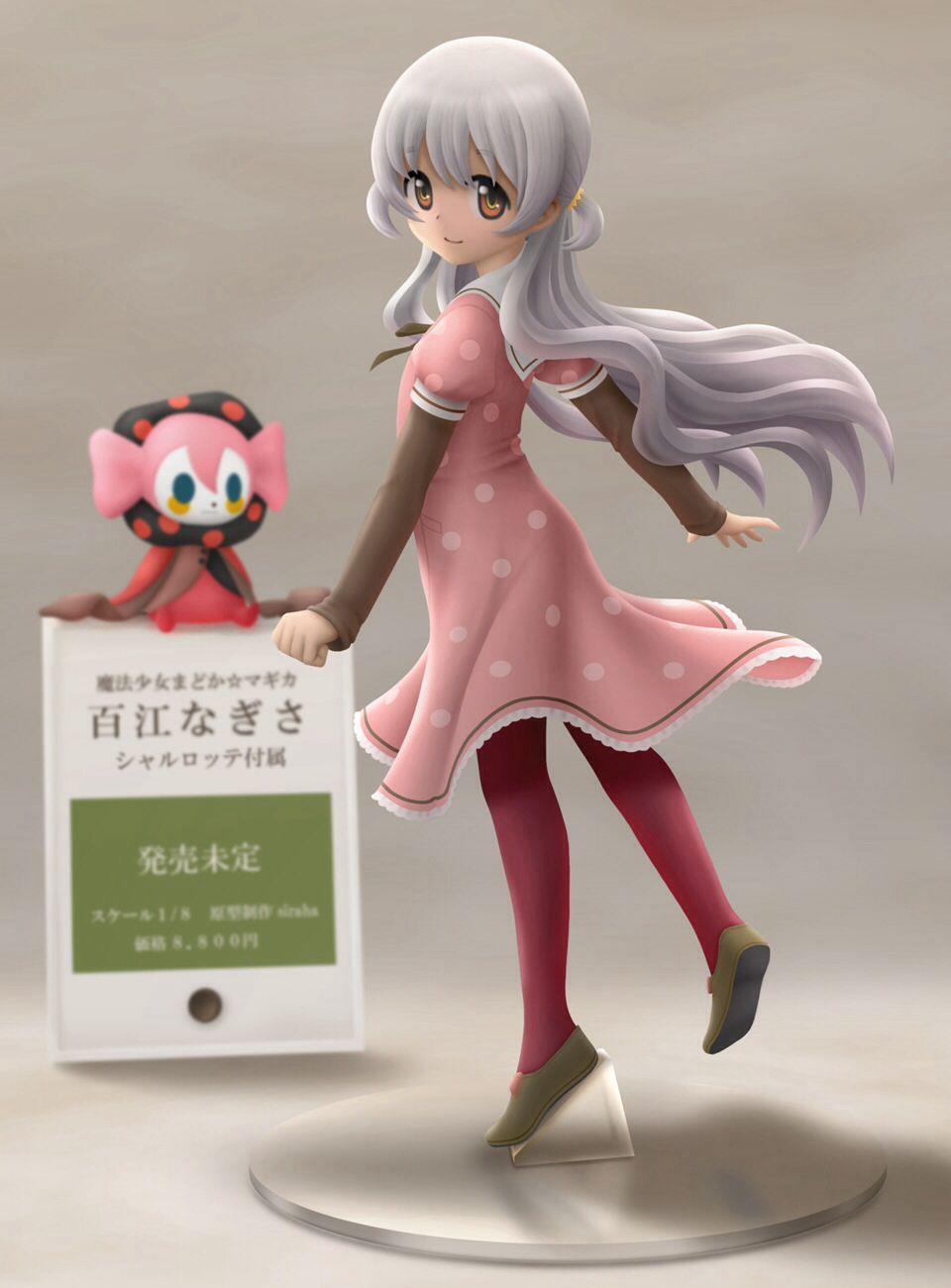 Anime figure anime figures anime characters anime dolls