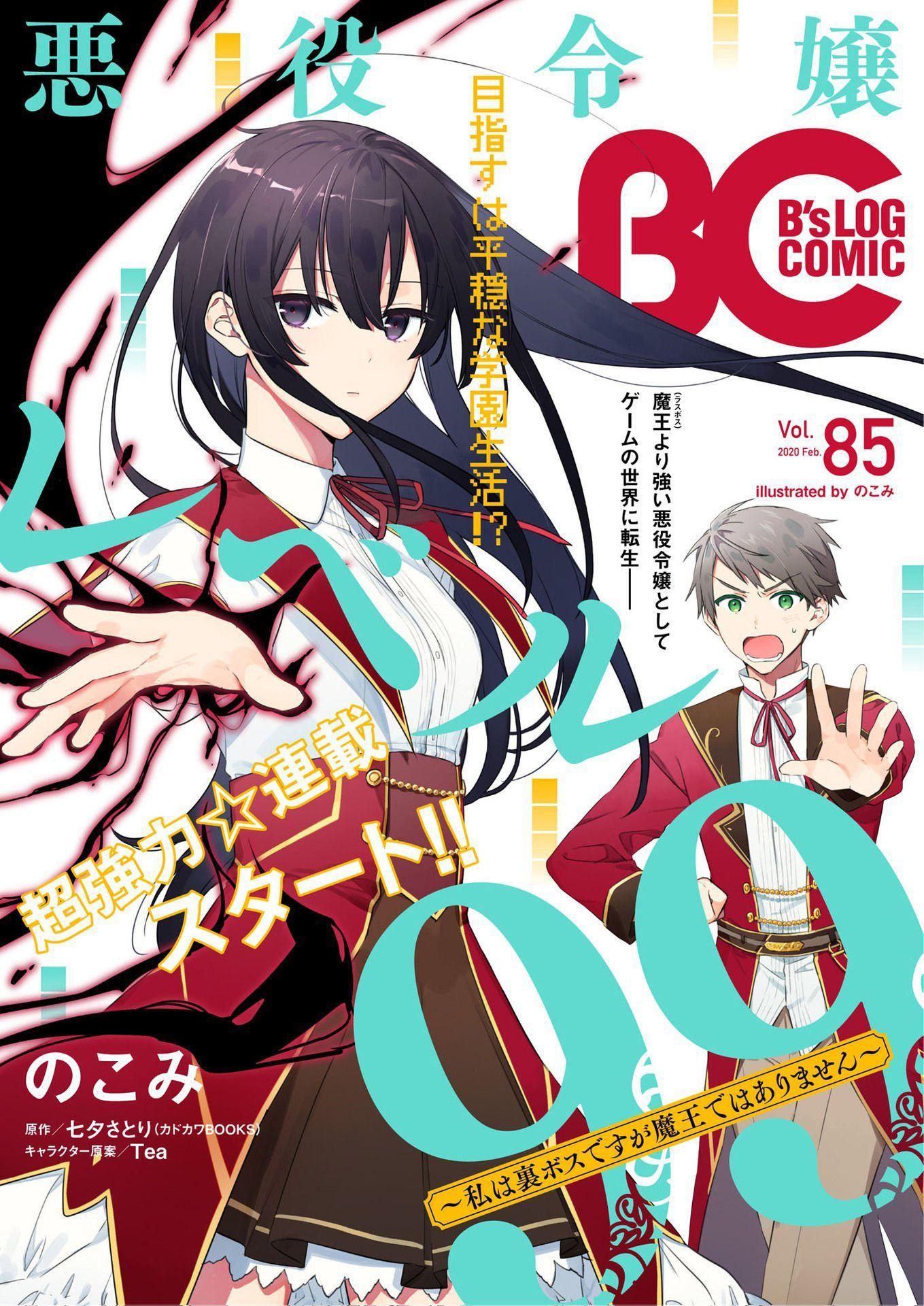 Pin on Manga 9