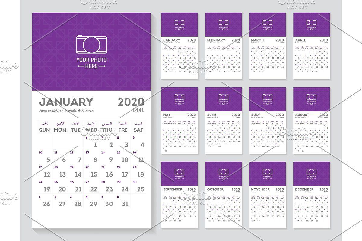Islamic Calendar Year 2020 1441 In 2020 Yearly Calendar Islamic Calendar Calendar