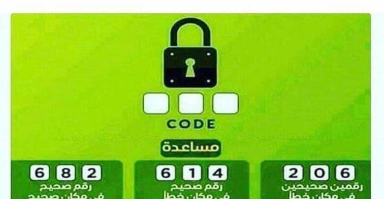 العاب ذكاء والغاز مسلية للكبار والصغار مع الحل Gaming Logos Coding Logos