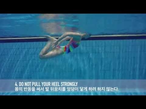 Breaststroke - 킥 드릴(수중에서 평영발차기) - YouTube