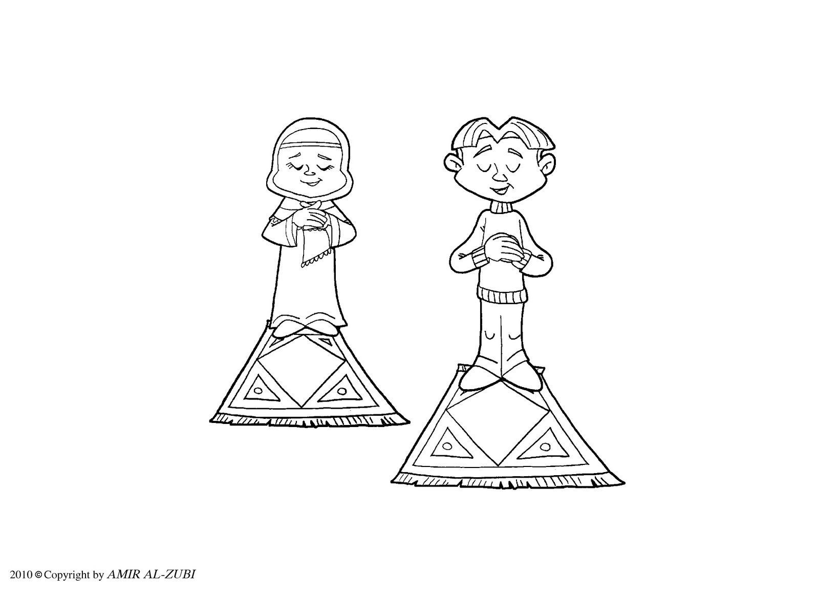 Eid colouring in sheets - Prayer Coloring Page