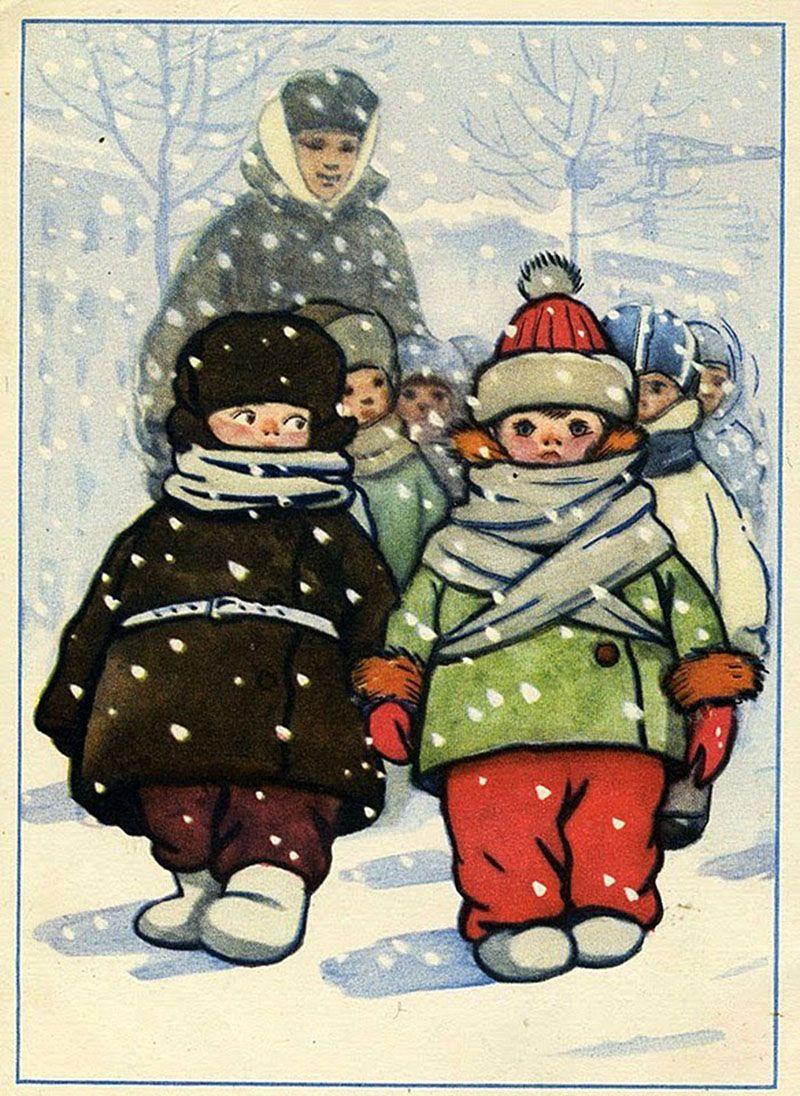 Зима ссср открытки, смешные