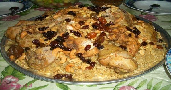 اطباق رئيسية اكلات شعبية سعودية بالصور Kabsa Recipe Recipes Food