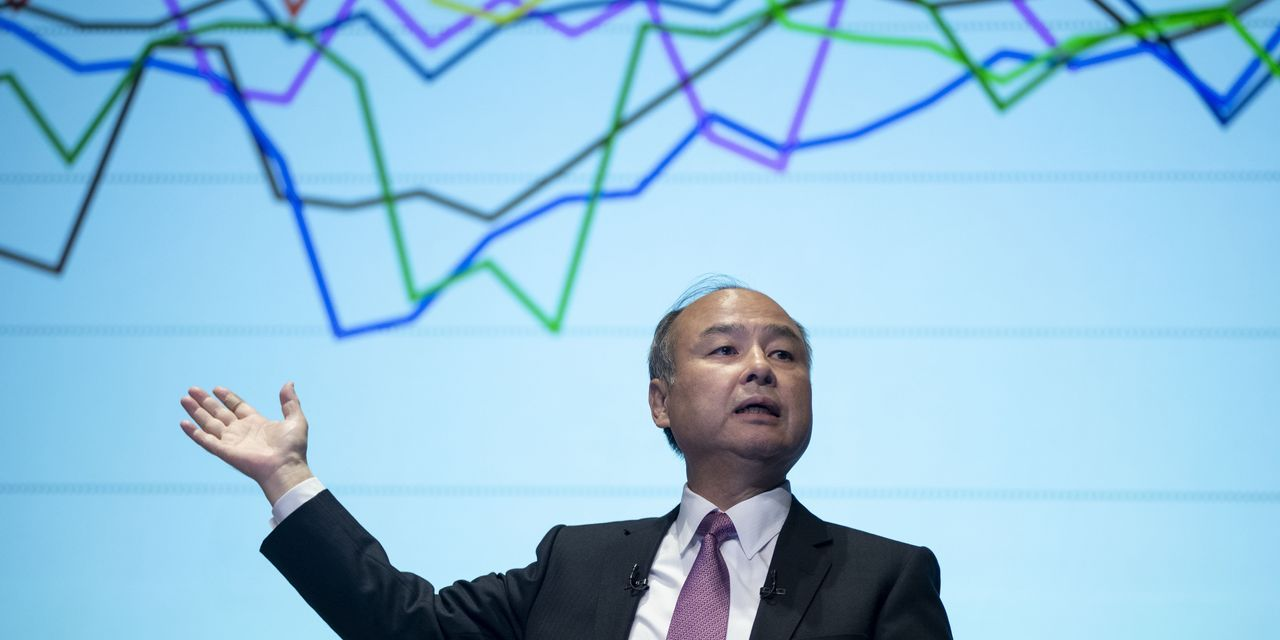 New SoftBank Tech Fund Falls Far In need of 108 Billion