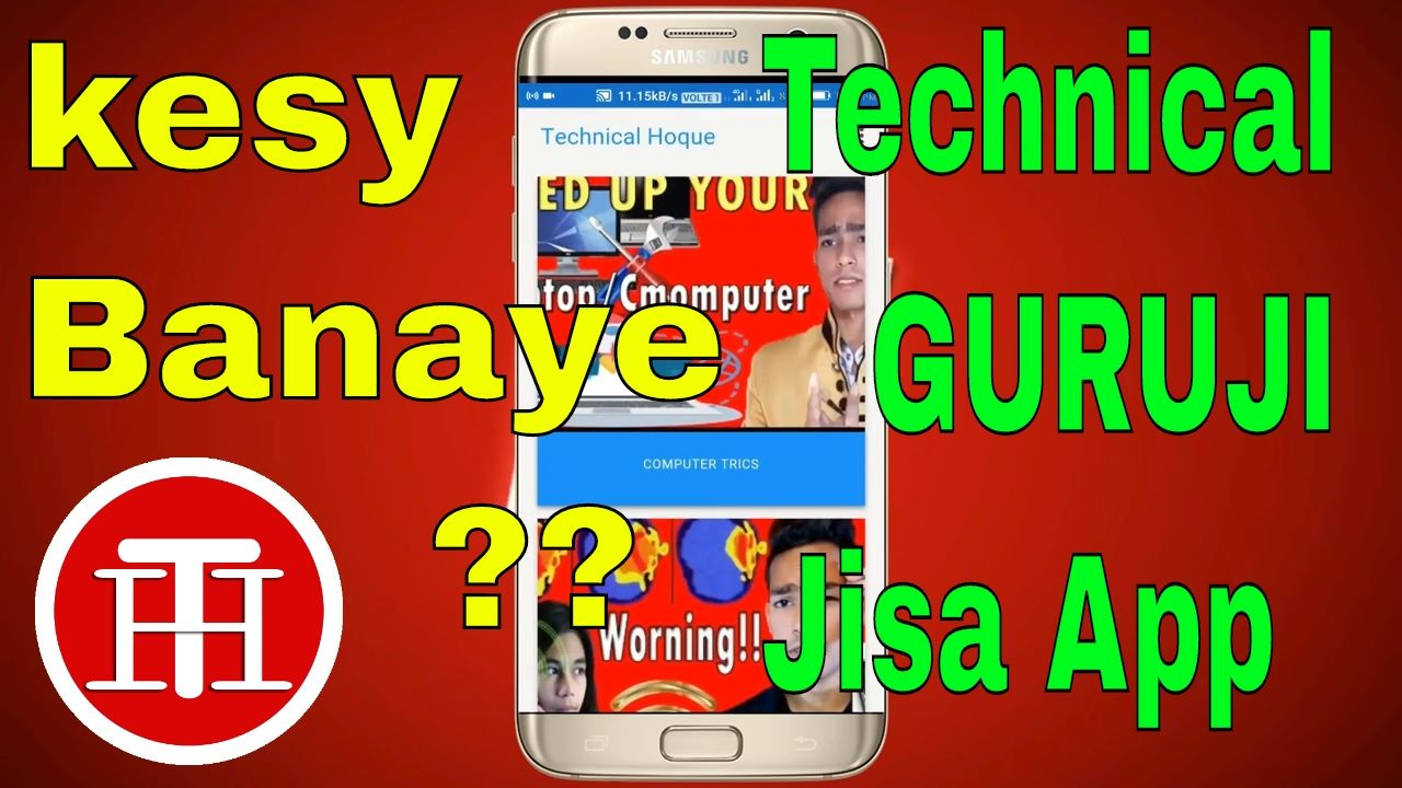 How to make a FREE Android App Like Technical Guruji and