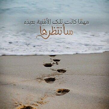 Pin By Abdulaziz On H0pe آمل Arabic Quotes Islamic Quotes Best Quotes