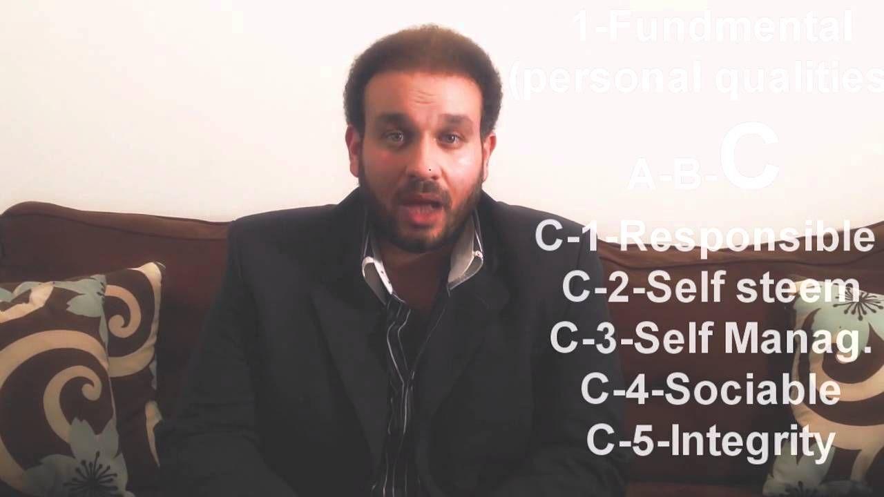 Video 20 Mind Power قوى عقلك  Part 4 - Mina Magdy -HMLI