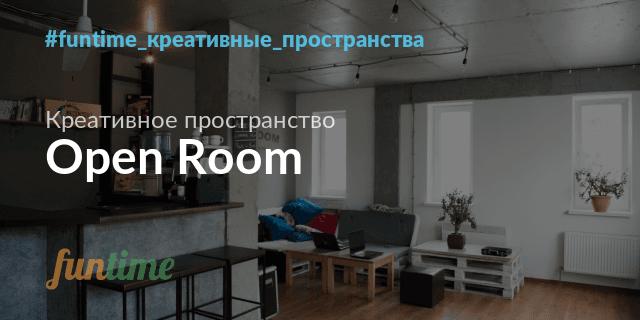 Порно рум комната