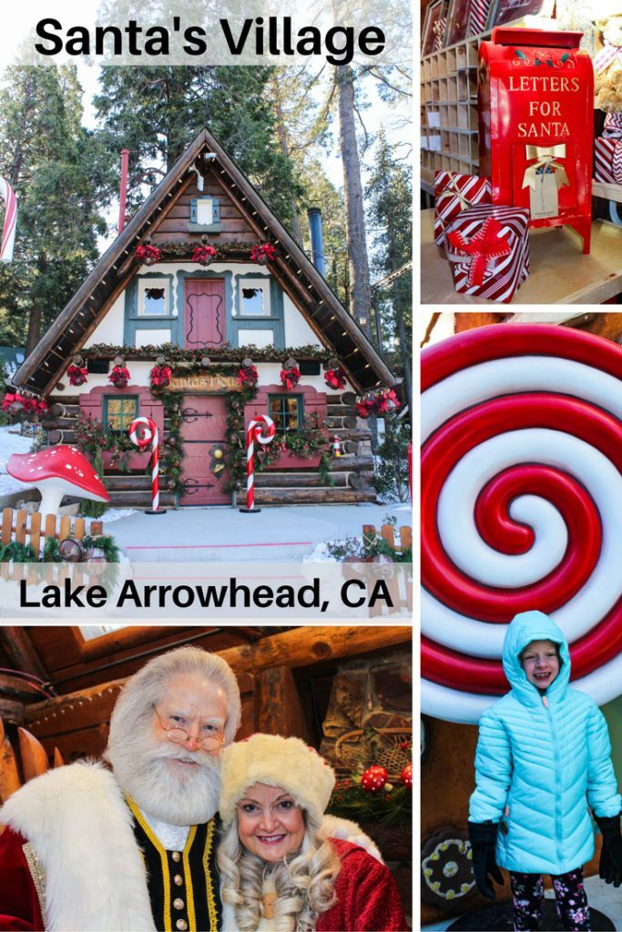 Skypark at Santa's Village near Lake Arrowhead, California