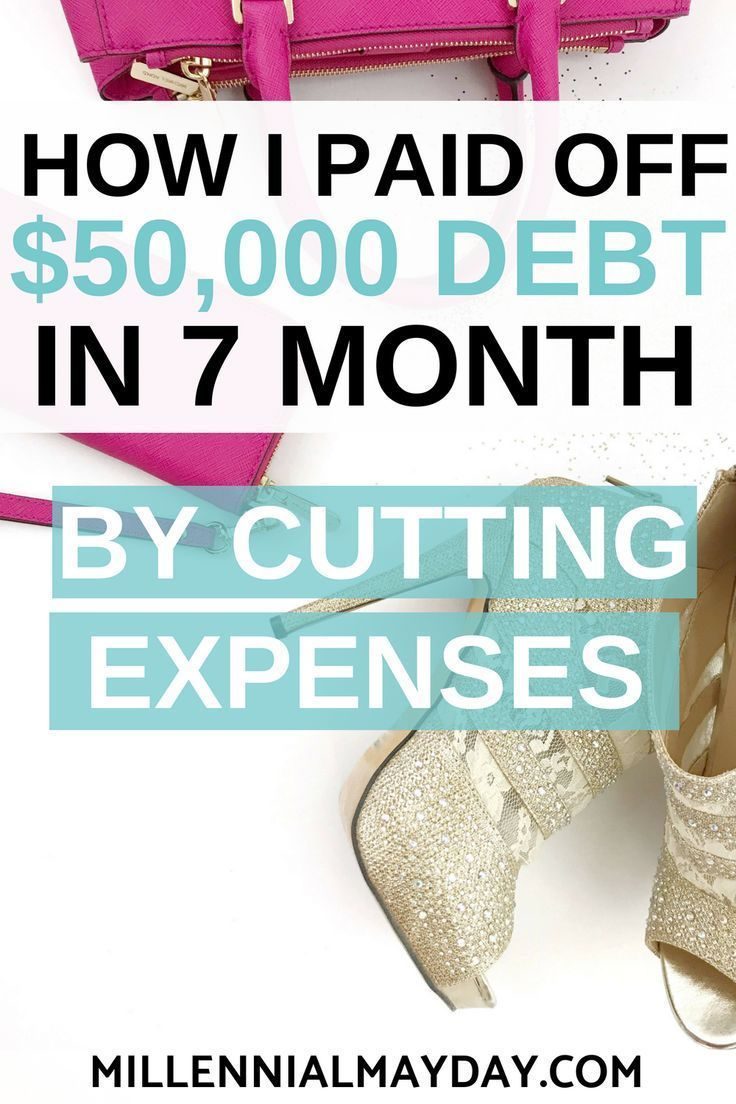 How i paid off 50000 of debt in 7 months debt debt