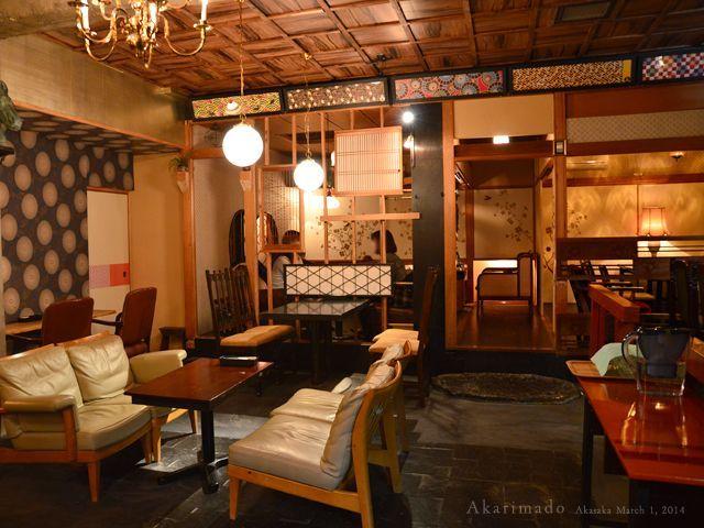 赤坂 元料亭の和洋折衷カフェ あかりまど は格別の満足感 2ページ