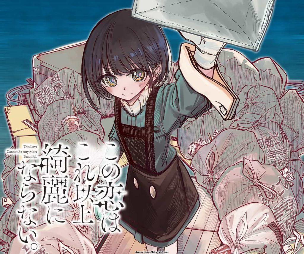 Kono Koi wa Kore Ijō Kirei ni Naranai El manga entra en