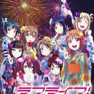 Love Live Sunshine Cast Teach Choreography For Upcoming Festival Https Link Crwd Fr Bbb Friend Anime Anime Love Cute Anime Character