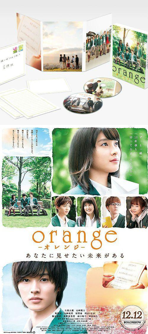 "movie ""orange"" DVD/BD'll be out on Jun/120/16 \(^o^)/ [MV"