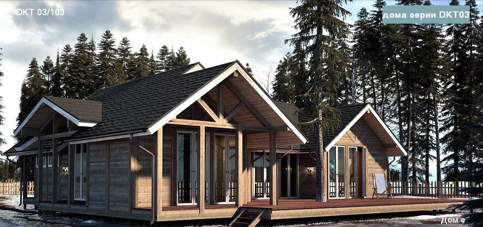 Каркасный дом 103 кв м WOODEN HOUSES Pinterest Wooden houses