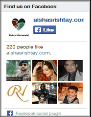 Aisha's Matrimonial Reviews Is Best Website of Pakistan In