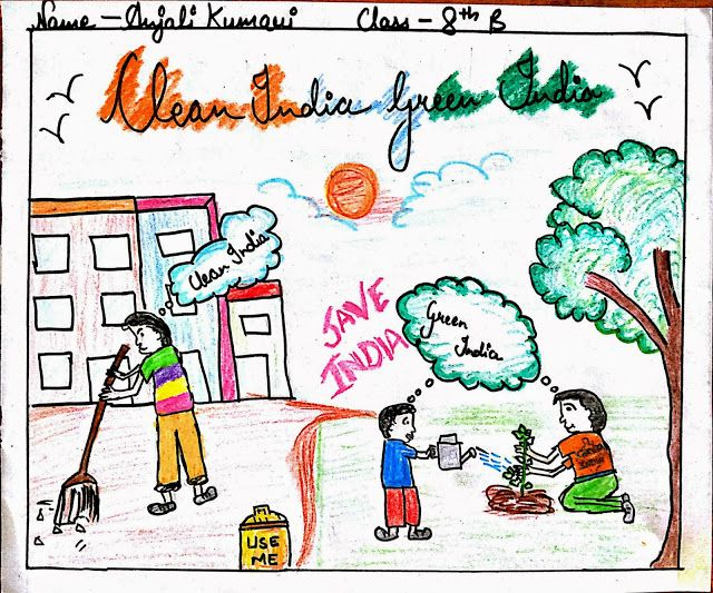 Young Talents Clean India Green India Clean India Posters India Poster Poster Drawing