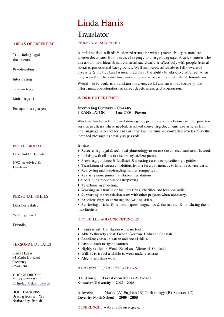 Resume Translation Translatorcv1 728×1030  Translator  Pinterest  Graphic