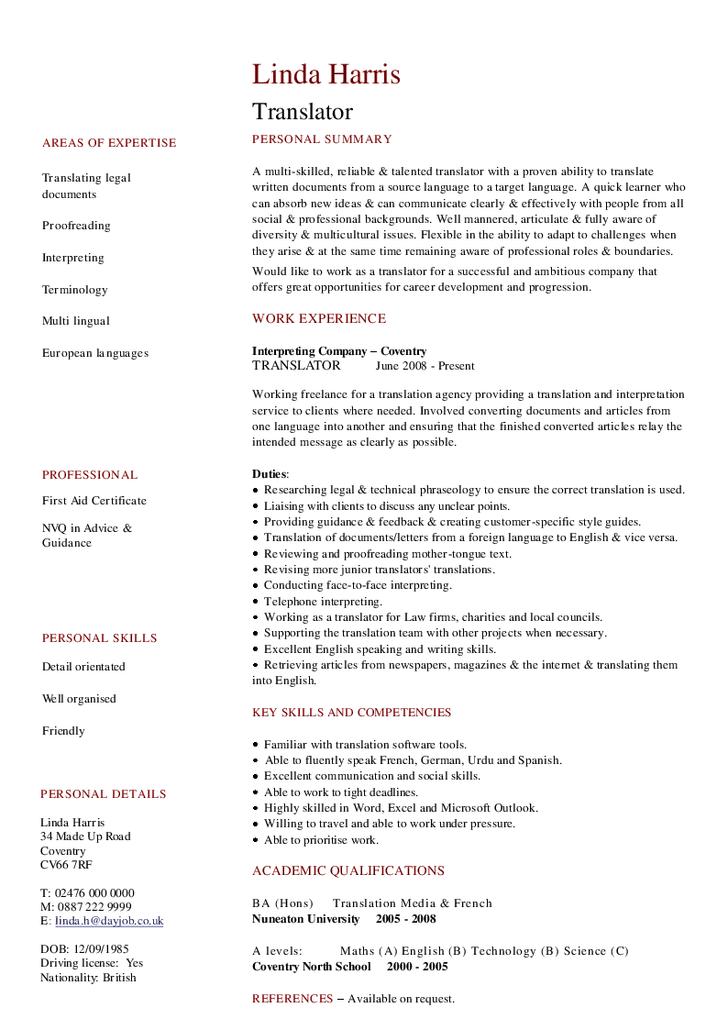 mechanic apprentice sample resume sample resume for driver mechanic - Freelance Translator Resume Sample