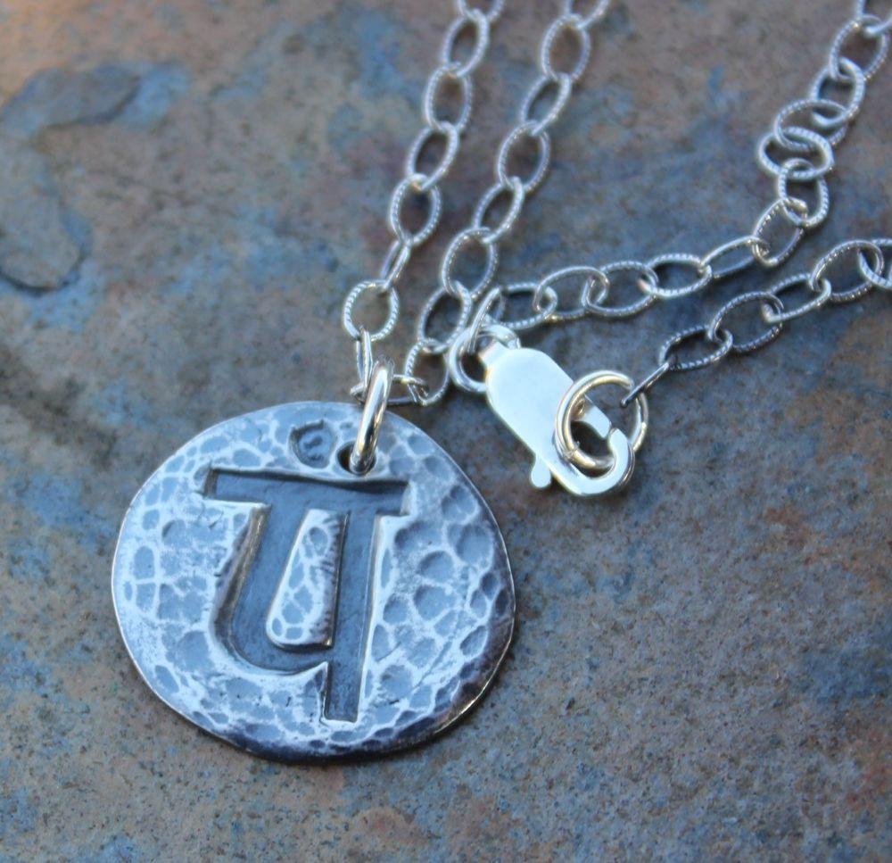 Zen chakra symbol necklace you pick chakra fine silver charm on zen chakra symbol necklace you pick chakra fine silver charm on sterling chain buycottarizona Gallery