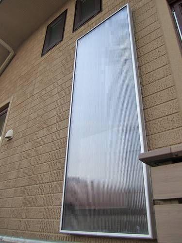 自宅に 電気代ゼロの暖房機 太陽熱集熱パネル ソーラーウォーマーをつけてみました Gooブログ 暖房 自宅 自然エネルギー