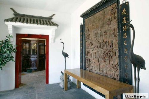 Deco D Asie Escale En Chine L Interieur Traditionnel Mon Style Ma Deco Mon Home Staging Deco Interieur Asiatique Deco Interieure