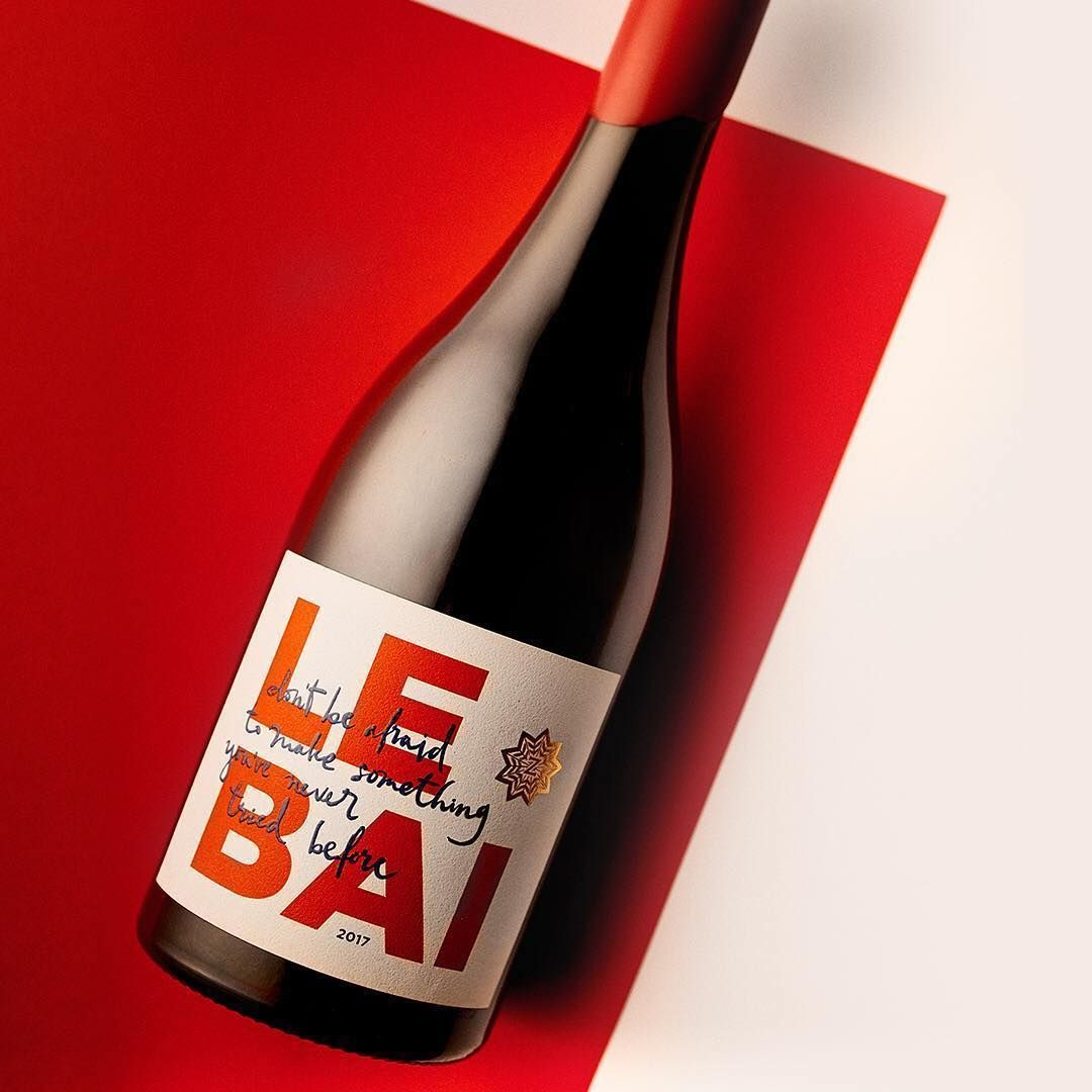 World Brand Design Society Worldbranddesign Foto E Video Di Instagram Branding Design Alcohol Packaging Wine Packaging