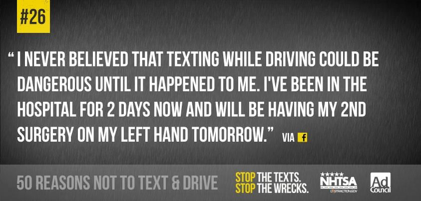 """Don't think """"it could never happen to me!"""" stopthetexts"""
