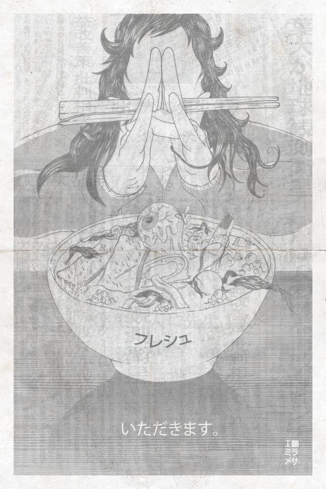 Itadakimasu (Yokai Series #2) | RBST | Mythical creatures, Sketches