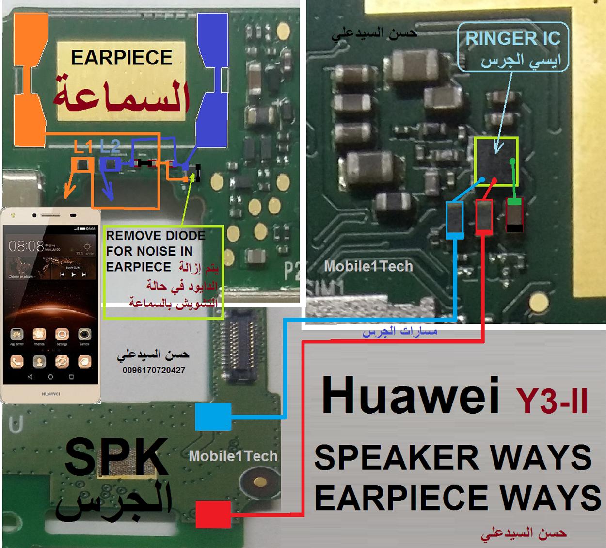 Huawei Y3ii Speaker Solution Jumper Problem Ways Earpiece G730 Circuit Diagram