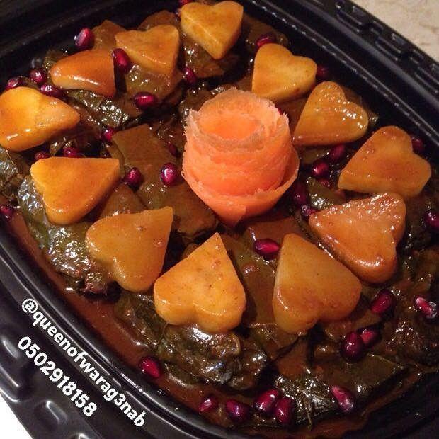 للبيع قطط شيرازية بيور On Instagram ورق عنب حامض بدبس الرمان سبايسي Queenofwarag3nab In 2020 Food Cooking Sweet And Sour Pork