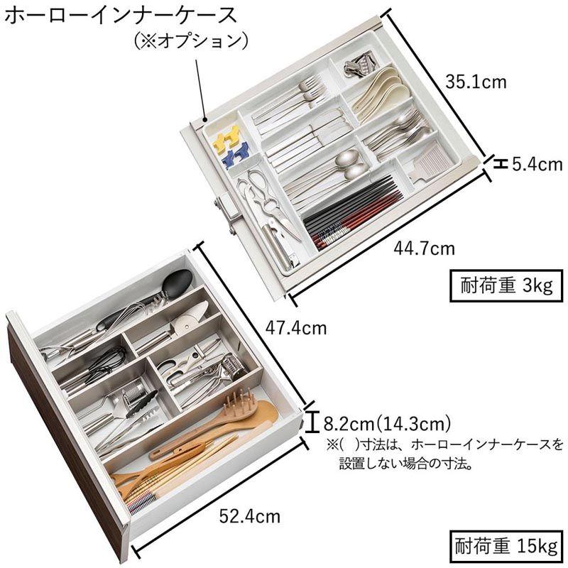 キッチンキャビネット収納例と参考サイズ タカラスタンダード キッチンキャビネット収納 キャビネット 収納 食器 収納 引き出し