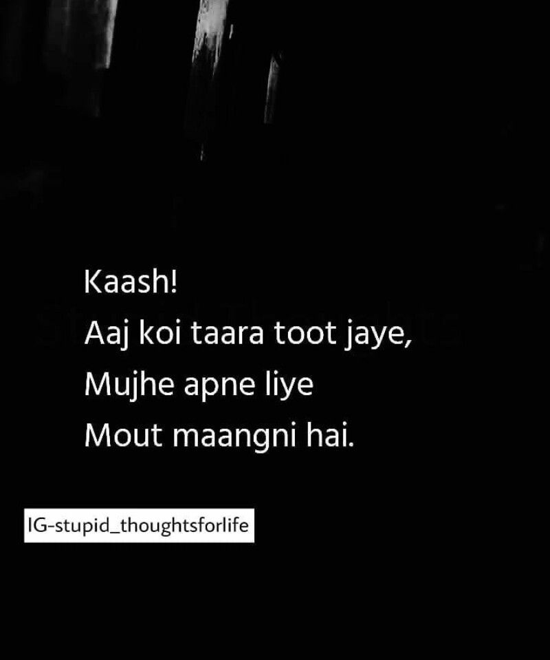 Haan Yaar Hindi Quotes Quotes Love Hurts Sad Quotes