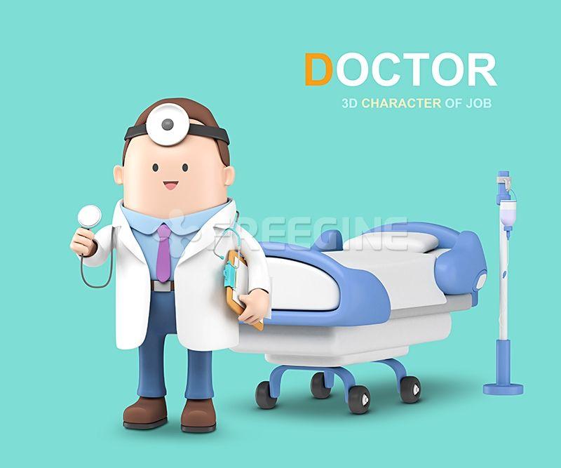 사람, 오브젝트, 남자, 그래픽, 병원, Berth, 의사, 진료, 캐릭터