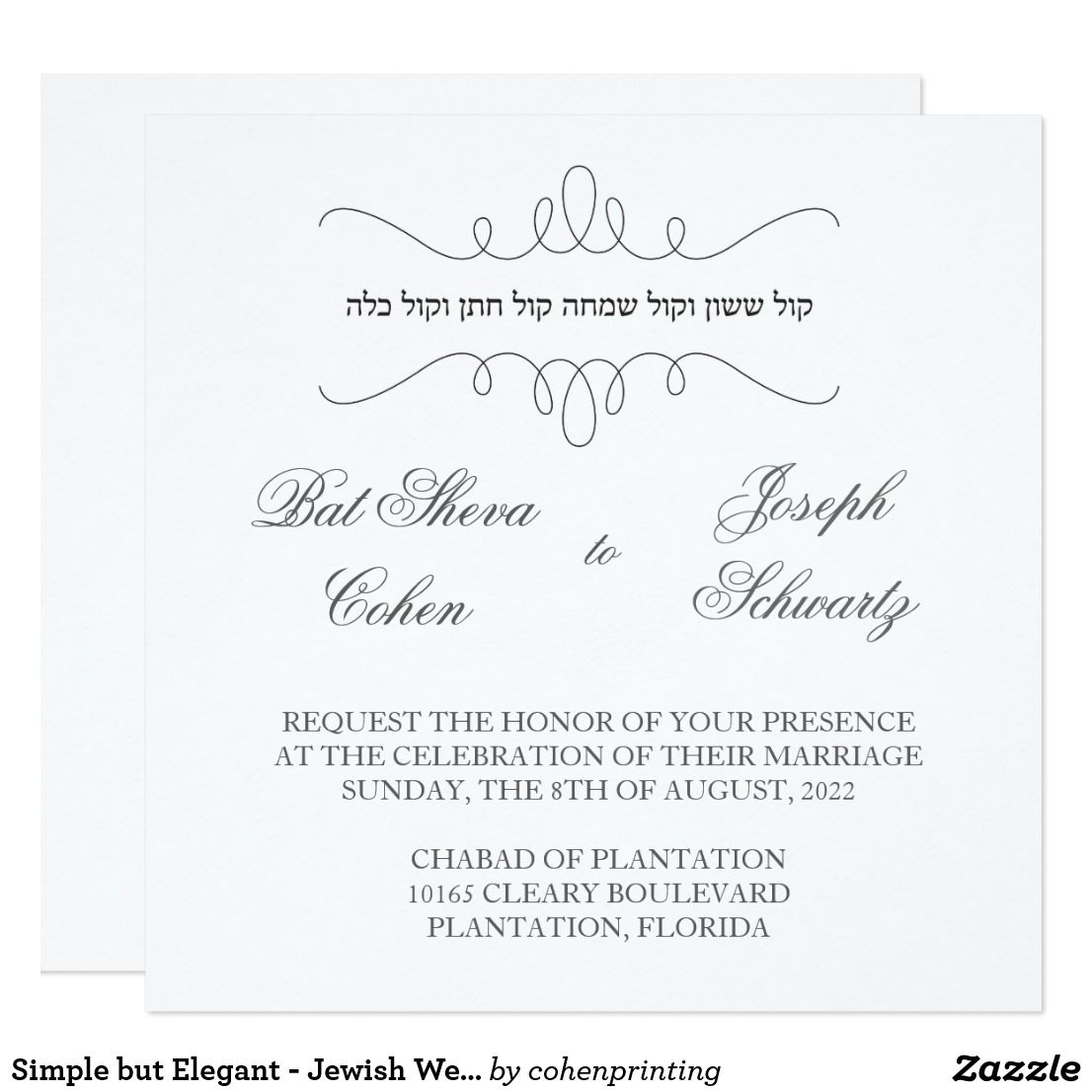 Simple but Elegant - Jewish Wedding Invitation  Zazzle.com